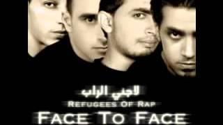 تحميل و مشاهدة لاجئي الراب فلسطين والقرار MP3