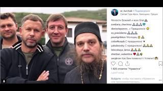 Лидеры «Единой России» рванули на Афон перед запретом РПЦ.