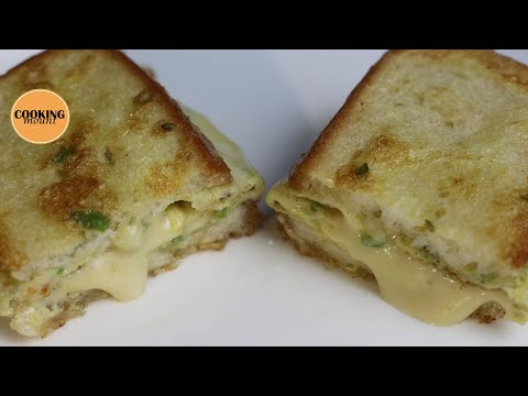 One Pan Egg Sandwich Recipe | Spicy One Pan Egg & Cheese Sandwich Recipe By Cooking Mount