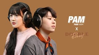 [Cover 2 ภาษา] พรุ่งนี้ค่อย... (CHEAT DAY) - ป๊อบ ปองกูล (Covered By DoubleBam | Pam)