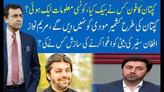Hard Talk Pakistan with Dr Moeed Pirzada   19 July 2021   Ali Muhammad Khan   92NewsHD