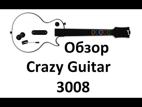 Обзор ARTPLAYS Crazy Guitar PS-3008 - 2 часть