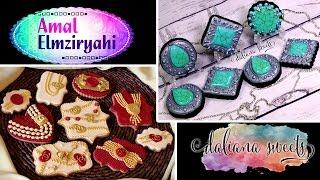 طريقة تزيين كوكيز المجوهرات - تعاون مع قناة Amal Elmziryahi