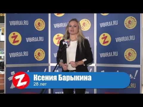 Ксения Барыкина, 28 лет
