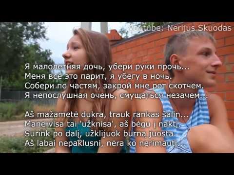 Семейное счастье комсомольская правда
