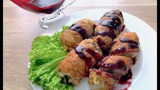 Мясные рулетики с БАКЛАЖАНОМ + ягодный соус. Интересный вкус