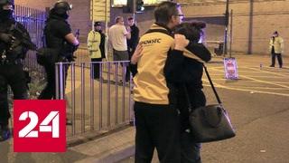 Погибли 22 человека, среди них дети. ИГ взяло на себя теракт в Манчестере