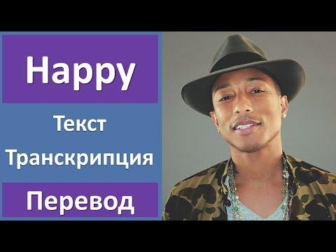 Разговор со счастьем песня караоке