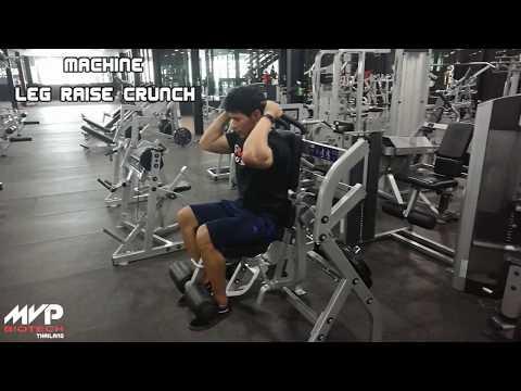 How to : Machine Leg Raise Crunch