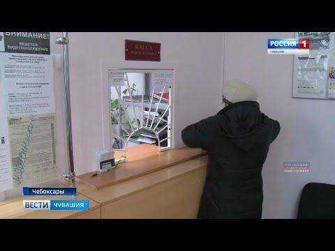 Средства сотен предприятий Чувашии заморожены на счетах «Чувашкредитпромбанка»