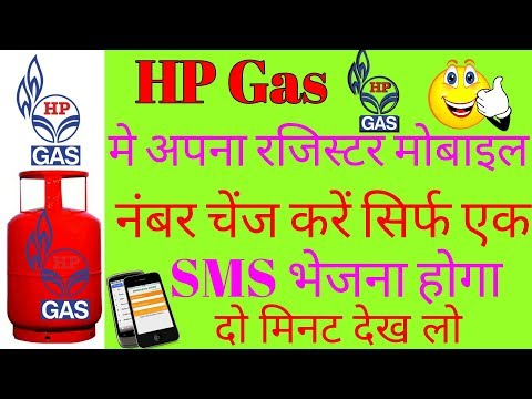 Download how to change mobile number hp gas|lpg gas me mobile number change|2019 Mp4 HD Video and MP3