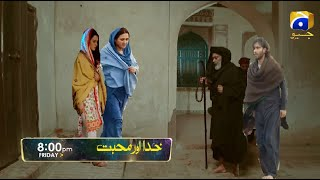 Khuda Aur Mohabbat Episode 34 Promo   Khuda aur Muhabbat Promo 34   Khuda Aur Muhabbat Promo