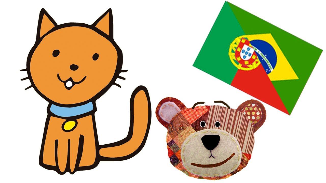 Mascotas preferidas de los niños - En portugués