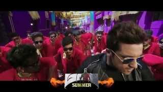 Masss - Promo 1   Suriya, Nayantara    Yuvan Shankar Raja