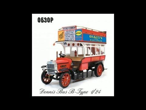 Обзор Dennis Bus B Type от OcCre 1/24 OC57000