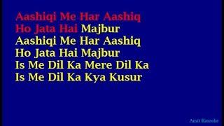 Aashiqui Mein Har Aashiq Dil Ka Kya Kasoor  Kumar Sanu Hindi Full Karaoke With Lyrics