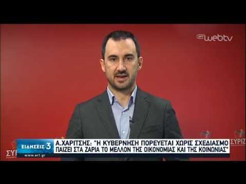 Αλ.Τσίπρας: Ο Πολιτισμός είναι η Ελλάδα που μας κάνει καλύτερους-Αποτελεί ανάγκη όχι πολυτέλεια  ΕΡΤ