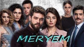 Сколько лет актёрам сериала Мерьем / Meryem турецкий сериал 2017