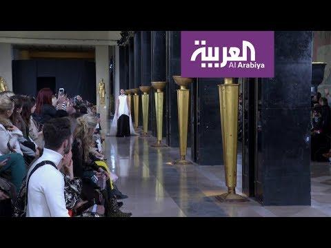 العرب اليوم - شاهد: عرض أزياء ستيفان رولاند مستوحى من أزياء الشرق