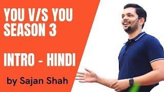 Motivational Video in Hindi | Sajan Shah