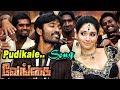 Venghai | Tamil Movie Video Songs | Pudikale Pudikudhu Video Song | Dhanush & Tamanna Kuthu Dance