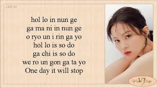 LEE HI (이하이) - HOLO (홀로) Easy Lyrics