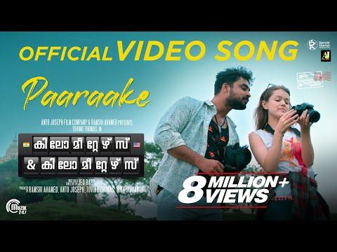 Paaraake Lyrics – Kilometers & Kilometers Malayalam Movie song