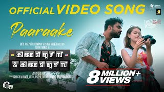 Kilometers & Kilometers | Paaraake Video Song | Tovino Thomas | Sooraj S Kurup | Official - Download this Video in MP3, M4A, WEBM, MP4, 3GP