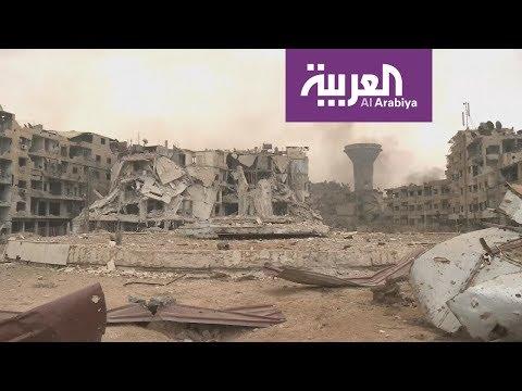 العرب اليوم - شاهد : سباق روسي إيراني على مشاريع إعمار سورية