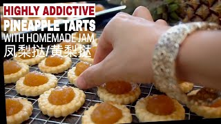 Ep15 Part 2 Pineapple Tarts With Homemade Jam (凤梨挞/黄梨挞) | 3 Minute Cooking With The Burning Kitchen