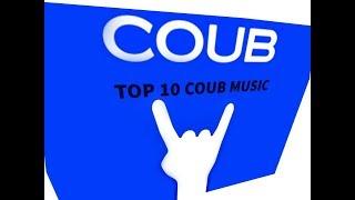ТОП 10 Музыки из COUB (TOP10 Music COUB) #1