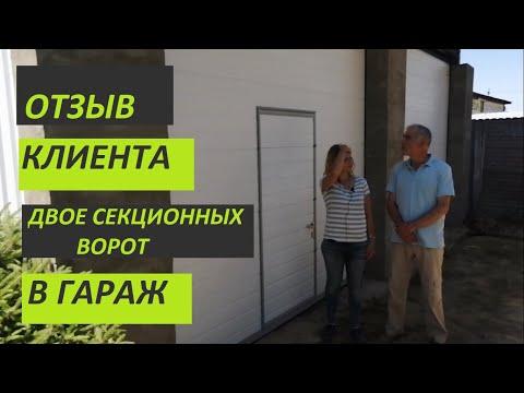 Секционные ворота Корич. Филенка RSD02