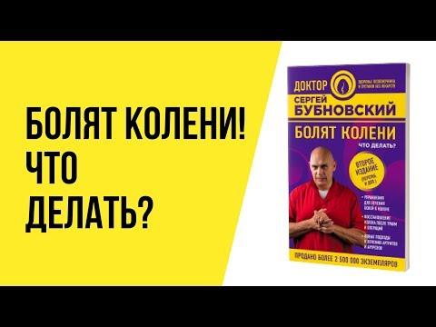 Trattamento di ernia cervicale in Stavropol