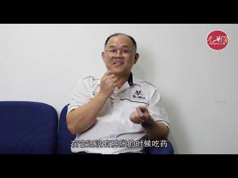 光华日报专访蚊子博士 -为何蚊子喜欢叮咬孕妇和婴孩