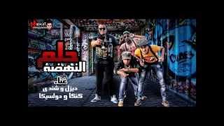 تحميل اغاني مهرجان حلم النهضة المدفعجية 2013 HD  MP3