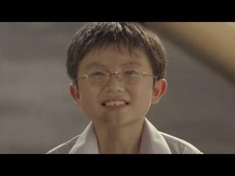 Reklama tajskiego banku