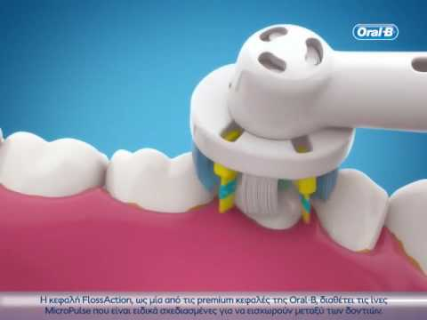 Ανταλλακτικά βουρτσάκια Oral-B Floss Action – Σετ 2 τμχ. της Braun