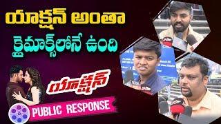 Action Movie Public Response   Vishal   Tamannaah   NTV Entertainment