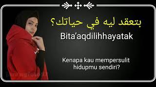 TABASSAM Lirik Arab   Latin   Terjemah Cover Devy Berlian
