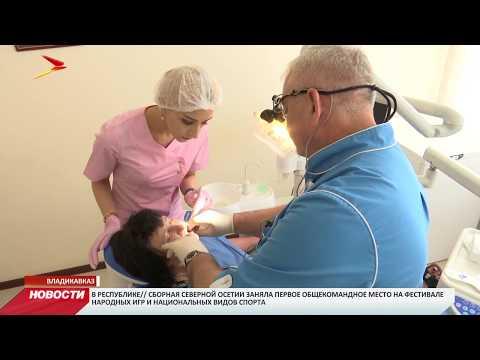 Ветераны труда и труженики тыла могут получить услуги стоматолога бесплатно