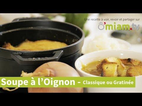 Soupe à l'Oignon Classique ou Gratinée - Recette SIMPLE & RAPIDE