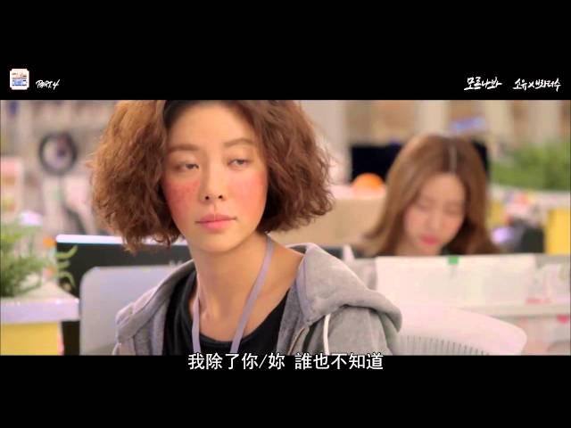 Hd繁中-soyou-昭宥-sistar-x