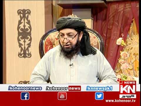 Istakhara 28 April 2019 | Kohenoor News Pakistan