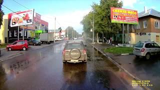 Дорога из города Донской в Руднев