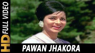 Pawan Jhakora | Lata Mangeshkar | Meri Bhabhi 1969 Songs