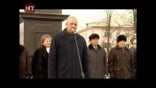 Сотни новгородцев сегодня приняли участие в митинге, посвященном 71-ой годовщине освобождения областного центра от немецко-фашистских захватчиков