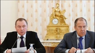 Выход к прессе глав МИД России и Белоруссии. Прямая трансляция