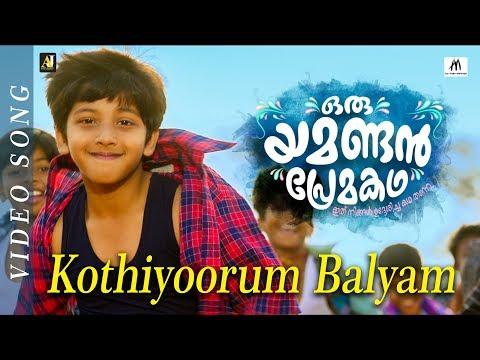 Kothiyoorum Balyam Song - Oru Yamandan Premakadha
