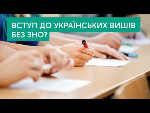 Українські університети відкриють для кримчан? | Кретович, Жданова | Тема дня