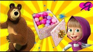 Маша и Медведь собирают и открывают сюрпризы! Маша и медведь в гостях у Ярославы. Баба яга  Ярослава